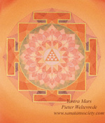 Click to the website of Sanatan Society for a larger image of this Mars Yantra painting